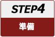 step24