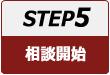 step25